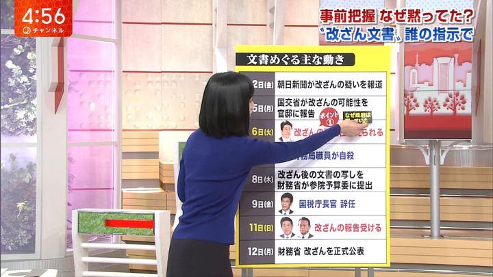 2018年03月16日竹内由恵の画像09枚目