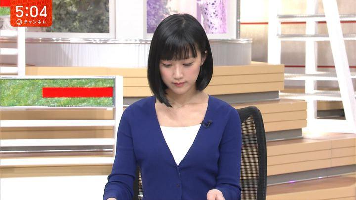 2018年03月16日竹内由恵の画像12枚目