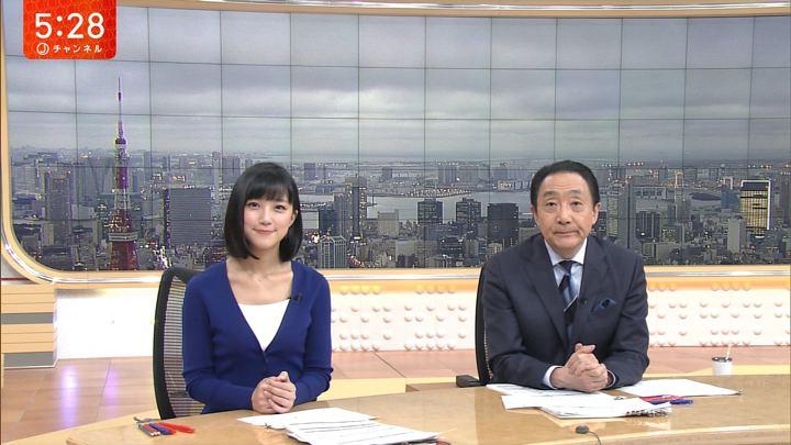 2018年03月16日竹内由恵の画像19枚目
