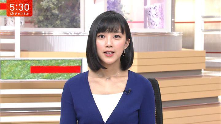 2018年03月16日竹内由恵の画像21枚目