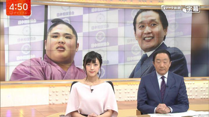 2018年03月19日竹内由恵の画像01枚目