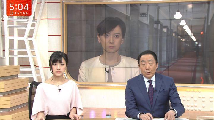 2018年03月19日竹内由恵の画像03枚目