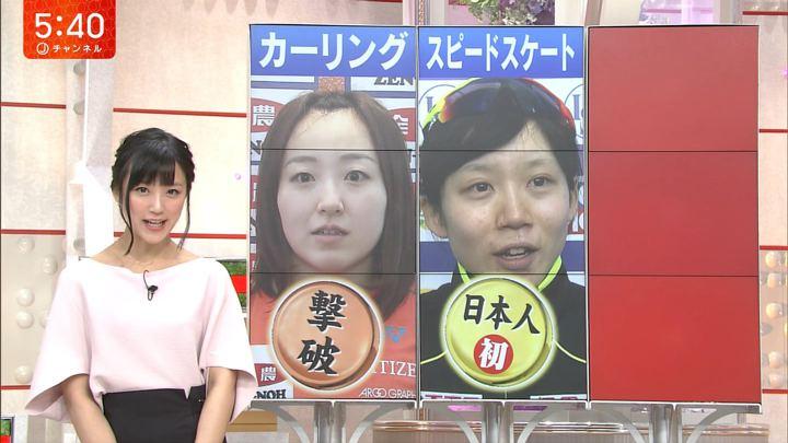 2018年03月19日竹内由恵の画像13枚目