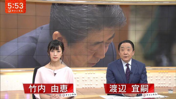 2018年03月19日竹内由恵の画像14枚目