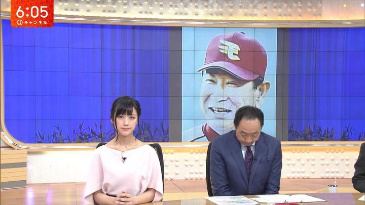 2018年03月19日竹内由恵の画像15枚目