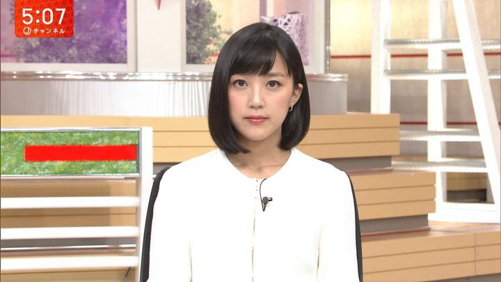 2018年03月20日竹内由恵の画像07枚目