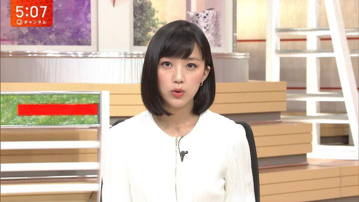 2018年03月20日竹内由恵の画像09枚目