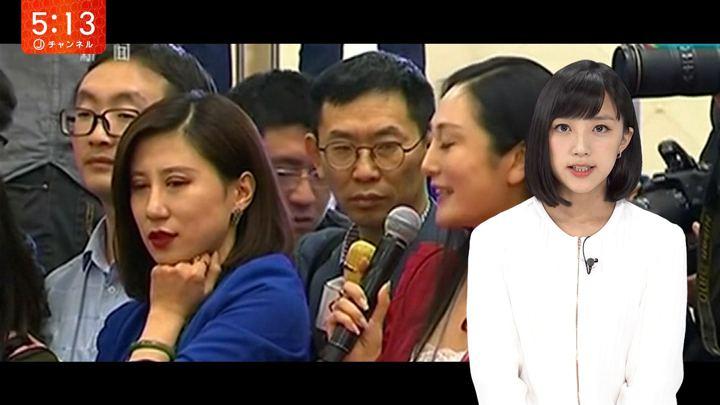 2018年03月20日竹内由恵の画像11枚目