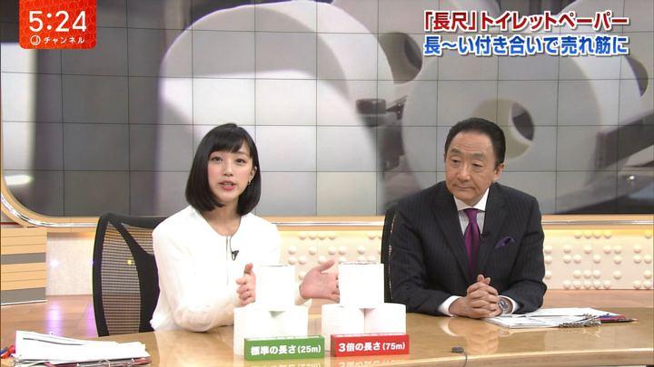 2018年03月20日竹内由恵の画像13枚目