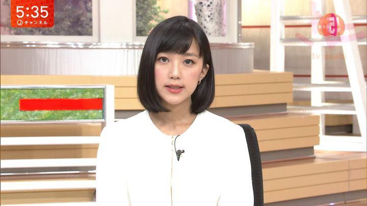 2018年03月20日竹内由恵の画像16枚目