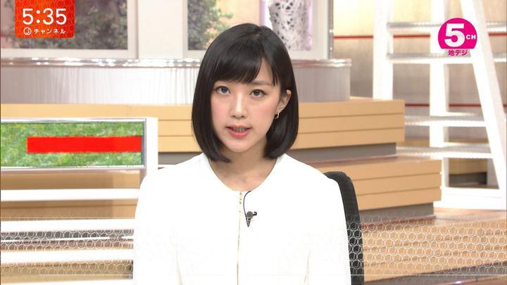 2018年03月20日竹内由恵の画像17枚目