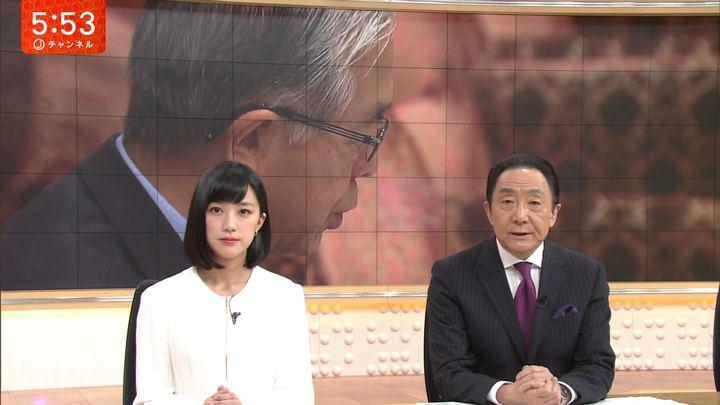 2018年03月20日竹内由恵の画像19枚目