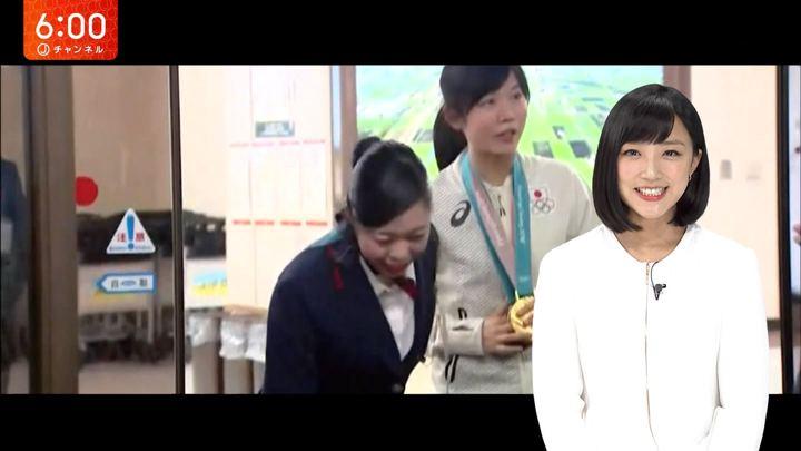 2018年03月20日竹内由恵の画像20枚目
