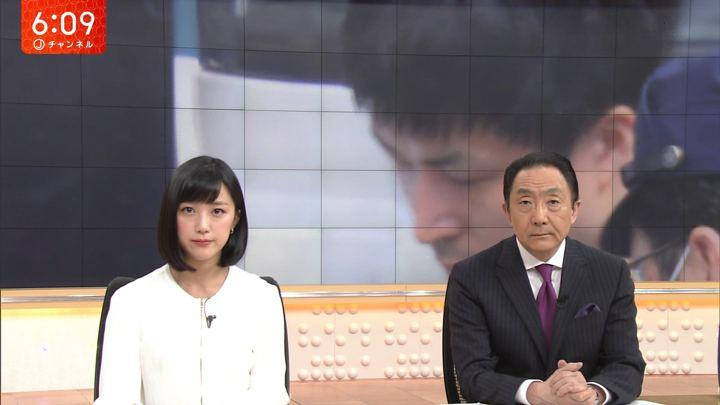 2018年03月20日竹内由恵の画像23枚目