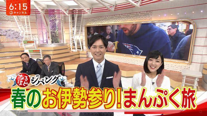 2018年03月20日竹内由恵の画像27枚目