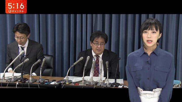 2018年03月21日竹内由恵の画像03枚目