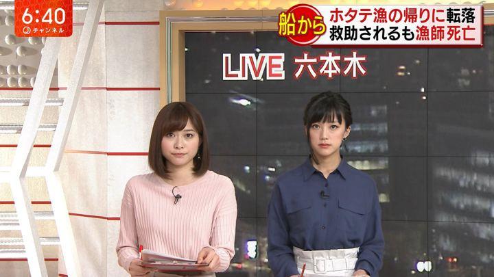 2018年03月21日竹内由恵の画像17枚目