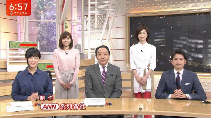 2018年03月21日竹内由恵の画像20枚目