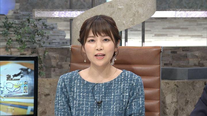 2018年01月15日竹内友佳の画像02枚目