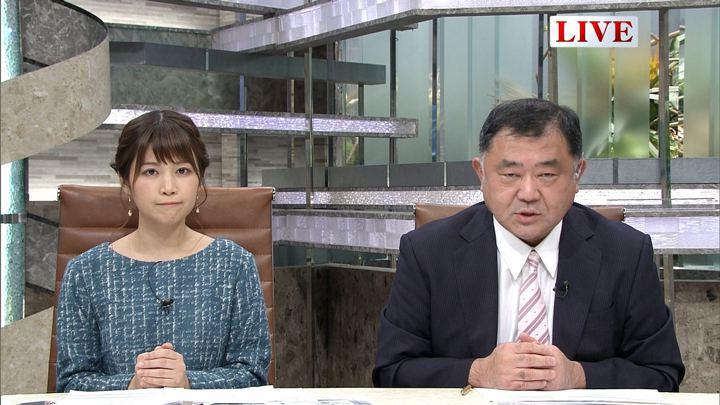 2018年01月15日竹内友佳の画像03枚目