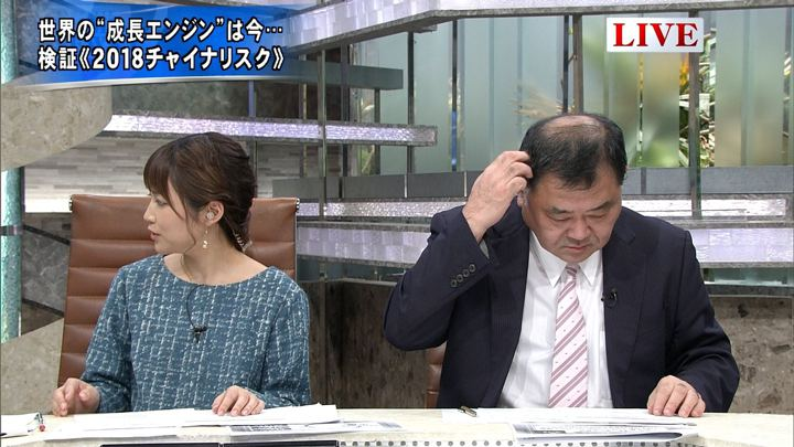 2018年01月15日竹内友佳の画像04枚目
