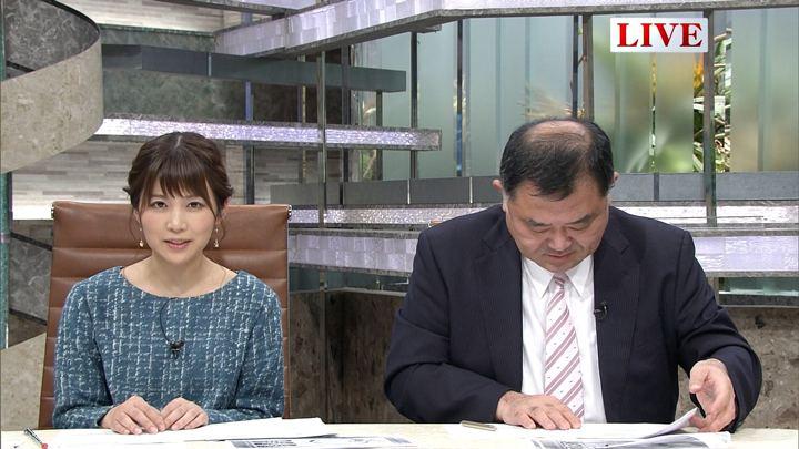 2018年01月15日竹内友佳の画像06枚目