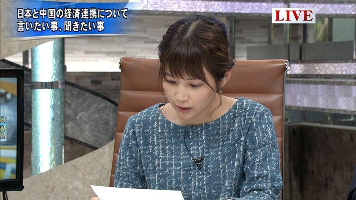 2018年01月15日竹内友佳の画像09枚目