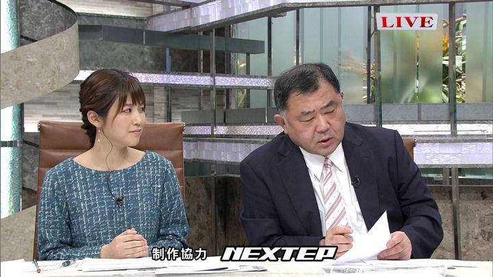 2018年01月15日竹内友佳の画像10枚目