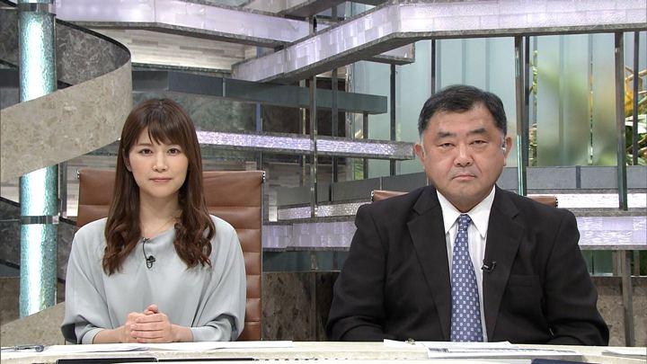 2018年01月19日竹内友佳の画像03枚目