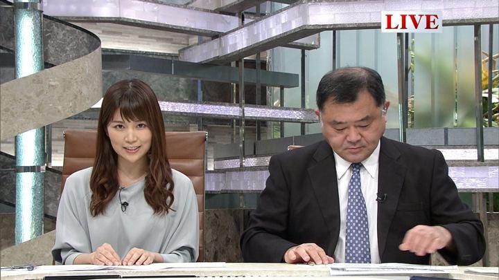 2018年01月19日竹内友佳の画像04枚目