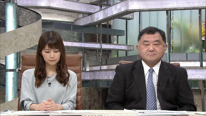 2018年01月19日竹内友佳の画像07枚目