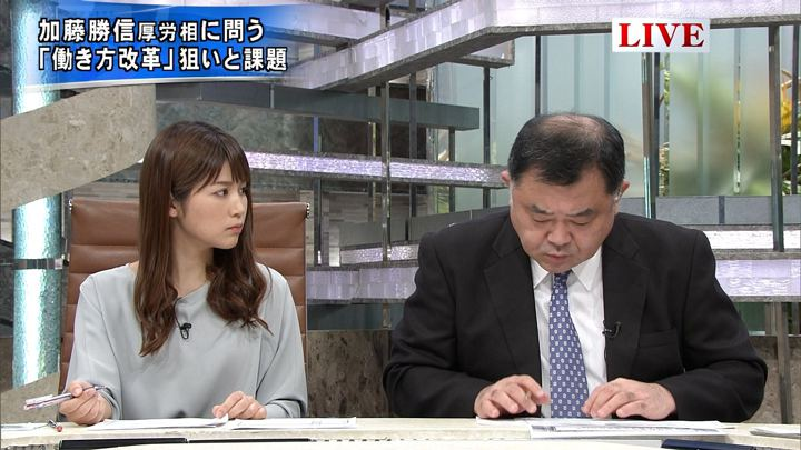 2018年01月19日竹内友佳の画像09枚目