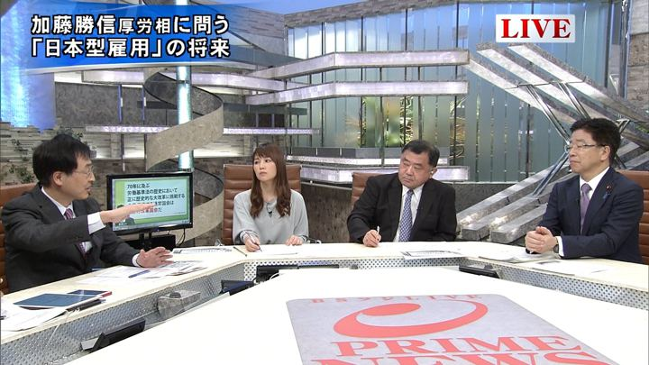 2018年01月19日竹内友佳の画像10枚目