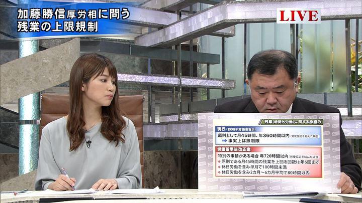 2018年01月19日竹内友佳の画像11枚目