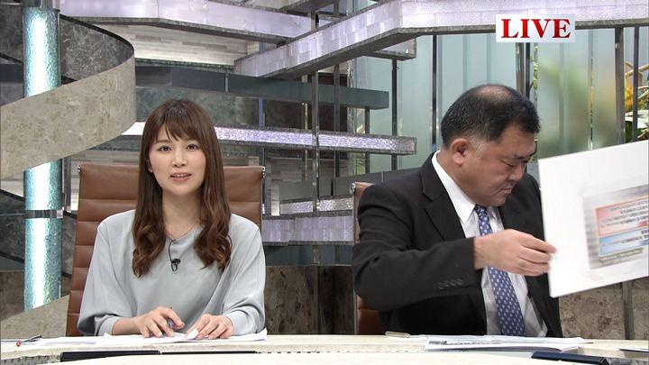 2018年01月19日竹内友佳の画像12枚目