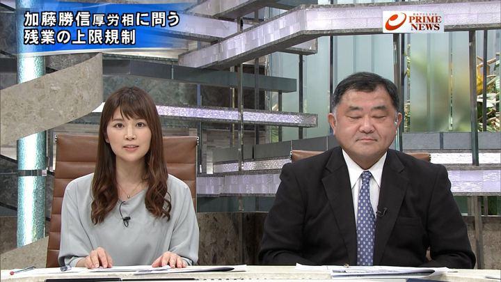 2018年01月19日竹内友佳の画像13枚目