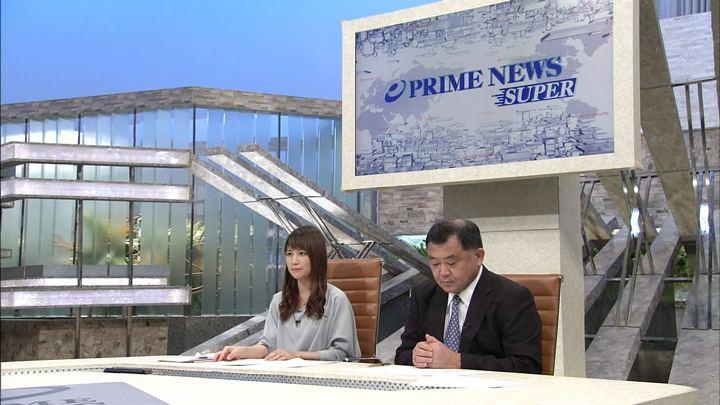 2018年01月20日竹内友佳の画像02枚目