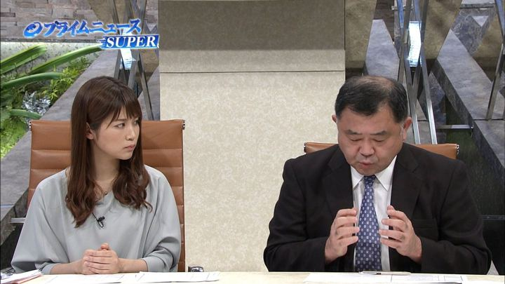 2018年01月20日竹内友佳の画像03枚目