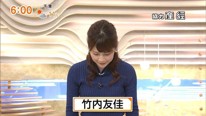 2018年01月21日竹内友佳の画像02枚目
