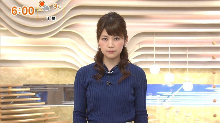 2018年01月21日竹内友佳の画像04枚目