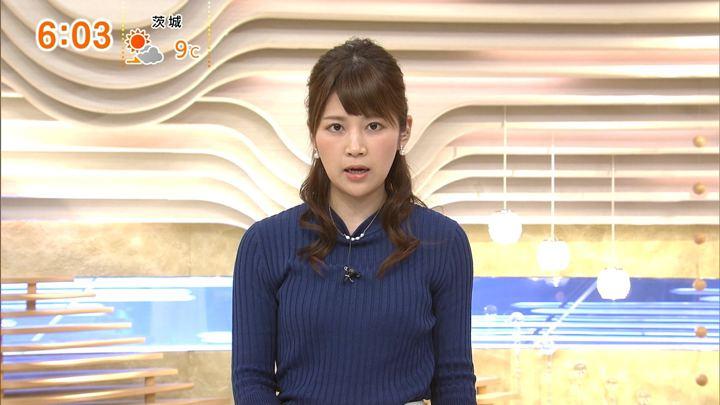 2018年01月21日竹内友佳の画像06枚目