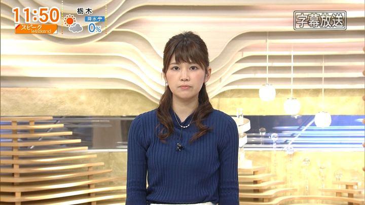 2018年01月21日竹内友佳の画像13枚目