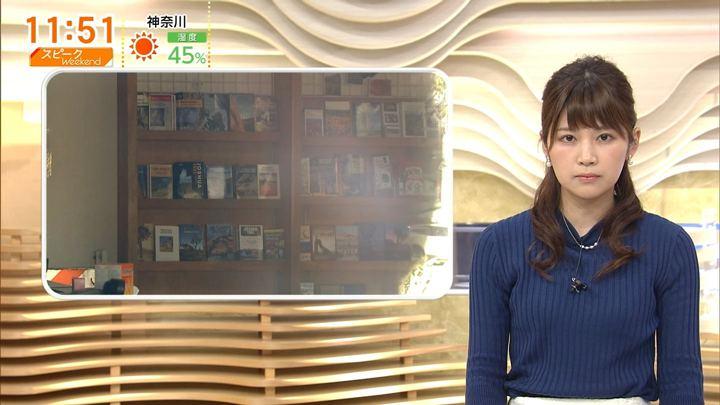 2018年01月21日竹内友佳の画像19枚目