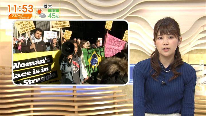 2018年01月21日竹内友佳の画像20枚目