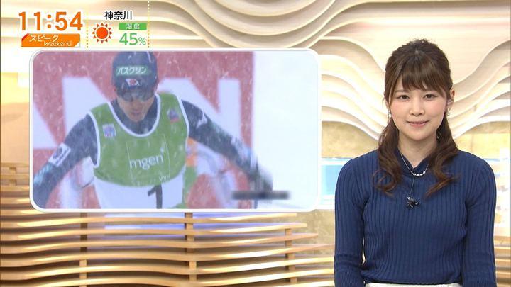 2018年01月21日竹内友佳の画像22枚目