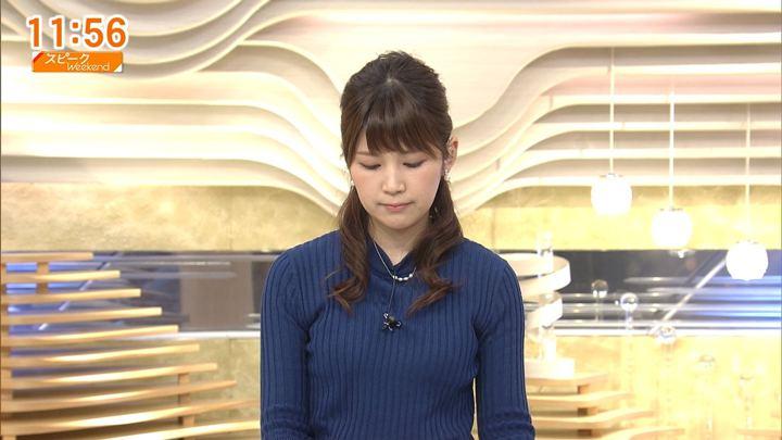2018年01月21日竹内友佳の画像25枚目