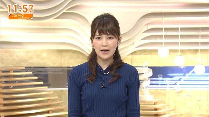 2018年01月21日竹内友佳の画像26枚目