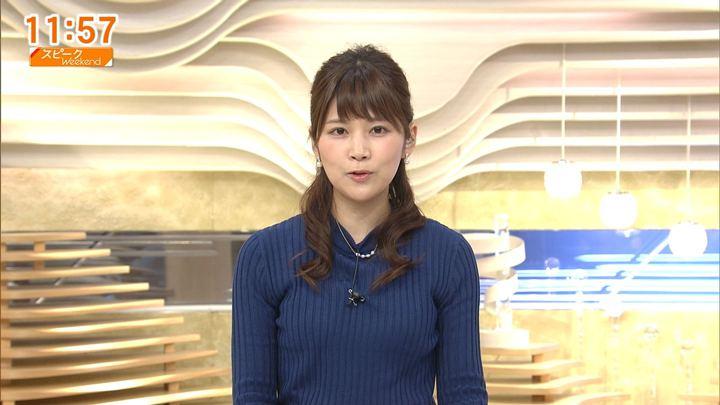 2018年01月21日竹内友佳の画像27枚目