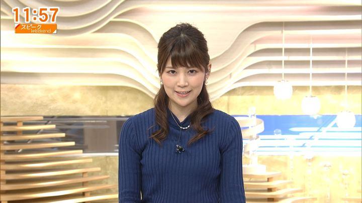 2018年01月21日竹内友佳の画像28枚目