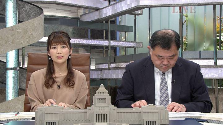 2018年01月22日竹内友佳の画像02枚目